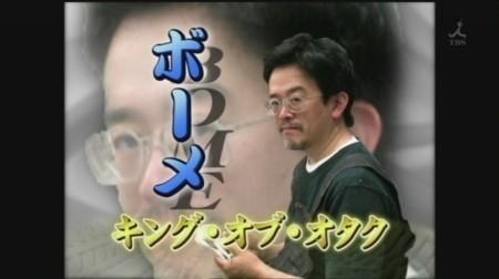 f:id:da-i-su-ki:20081102032507j:image