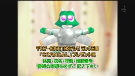 f:id:da-i-su-ki:20081102032746j:image