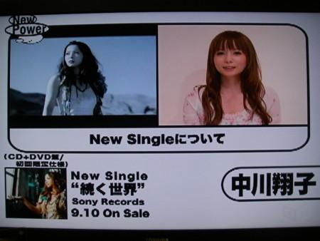 f:id:da-i-su-ki:20081102123552j:image