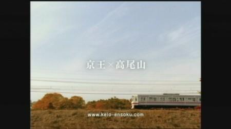 f:id:da-i-su-ki:20081103011550j:image
