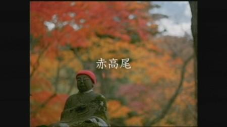 f:id:da-i-su-ki:20081103011557j:image