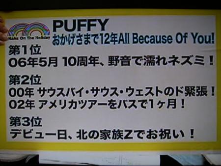 f:id:da-i-su-ki:20081103092021j:image