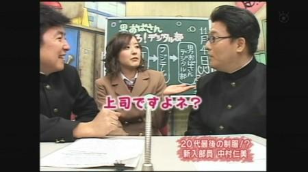 f:id:da-i-su-ki:20081105052415j:image