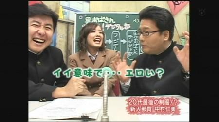 f:id:da-i-su-ki:20081105052416j:image