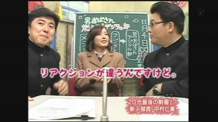 f:id:da-i-su-ki:20081105052417j:image