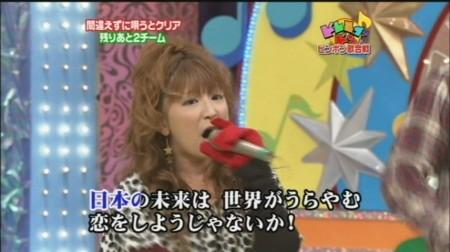 f:id:da-i-su-ki:20081105052806j:image