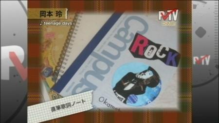 f:id:da-i-su-ki:20081107224811j:image