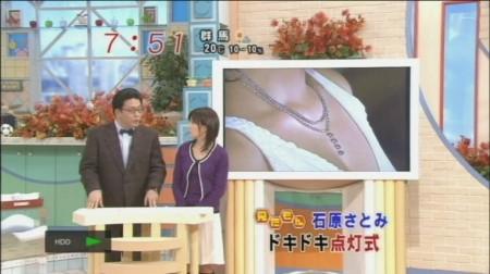 f:id:da-i-su-ki:20081107225353j:image