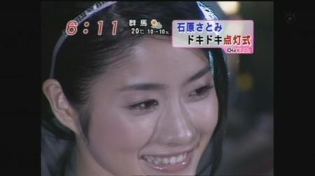f:id:da-i-su-ki:20081107225400j:image
