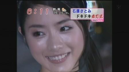 f:id:da-i-su-ki:20081107225401j:image
