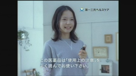 f:id:da-i-su-ki:20081107225526j:image