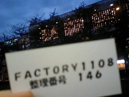 f:id:da-i-su-ki:20081108165058j:image