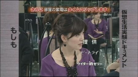 f:id:da-i-su-ki:20081110000401j:image