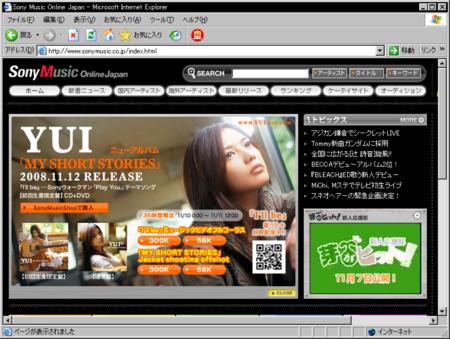 f:id:da-i-su-ki:20081110230341p:image