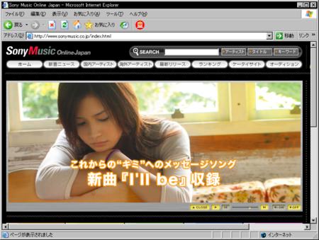 f:id:da-i-su-ki:20081110230343p:image