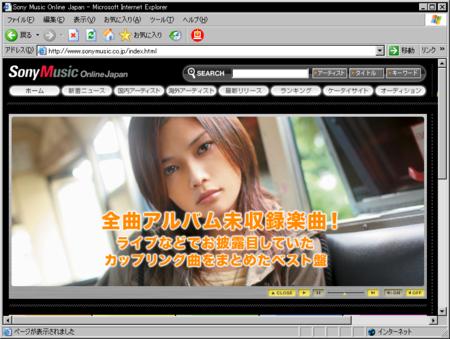 f:id:da-i-su-ki:20081110230345p:image