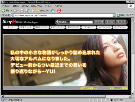 f:id:da-i-su-ki:20081110230346p:image