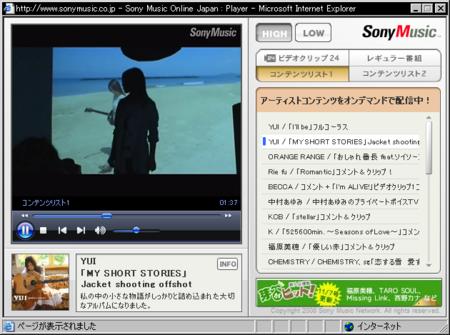 f:id:da-i-su-ki:20081110230524p:image
