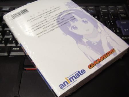 f:id:da-i-su-ki:20081111221557j:image
