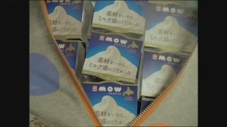 f:id:da-i-su-ki:20081112194158j:image