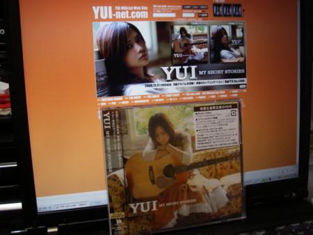 f:id:da-i-su-ki:20081112210031j:image