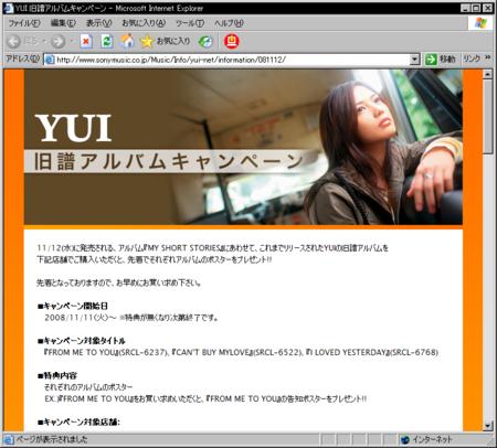 f:id:da-i-su-ki:20081112211253p:image