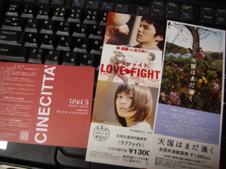 f:id:da-i-su-ki:20081115002800j:image