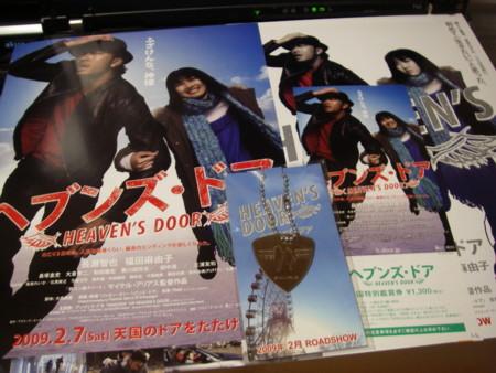 f:id:da-i-su-ki:20081116080522j:image