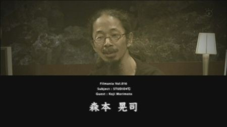 f:id:da-i-su-ki:20081116085635j:image