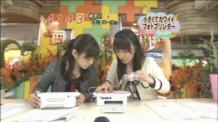 f:id:da-i-su-ki:20081120230221j:image