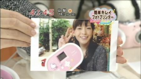 f:id:da-i-su-ki:20081120231229j:image