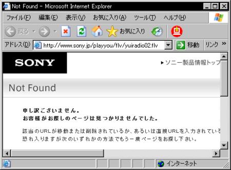 f:id:da-i-su-ki:20081121002522p:image