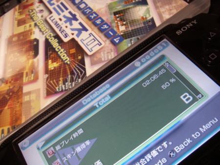 f:id:da-i-su-ki:20081121234449j:image