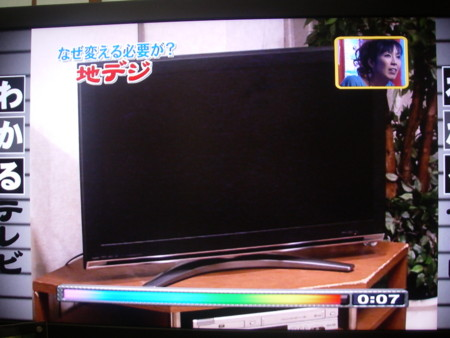 f:id:da-i-su-ki:20081122075220j:image