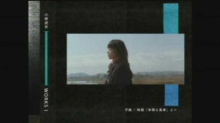 f:id:da-i-su-ki:20081123231750j:image