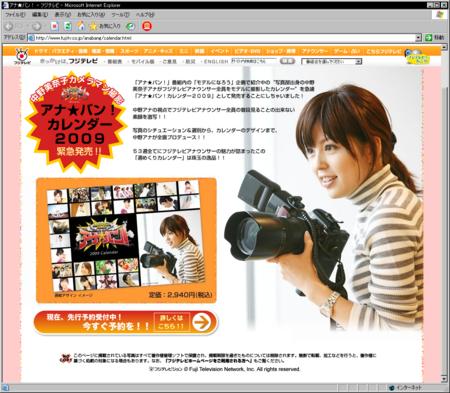 f:id:da-i-su-ki:20081124005405p:image