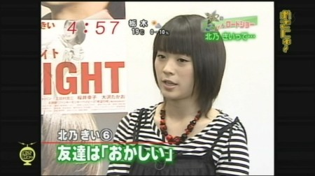 f:id:da-i-su-ki:20081124010827j:image