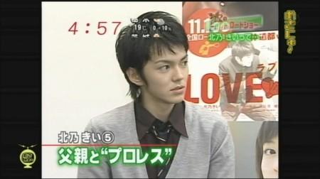 f:id:da-i-su-ki:20081124010828j:image