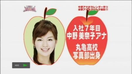 f:id:da-i-su-ki:20081124221621j:image