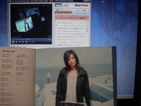 f:id:da-i-su-ki:20081124225313j:image