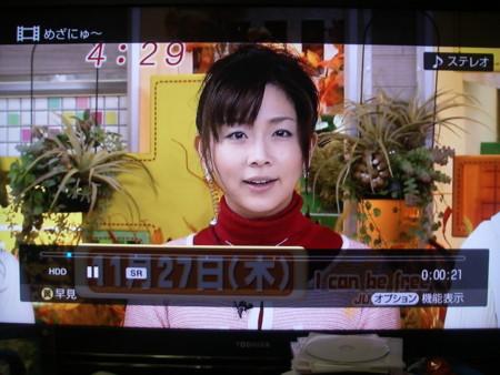 f:id:da-i-su-ki:20081127063033j:image