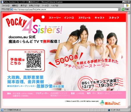 f:id:da-i-su-ki:20081127213123p:image