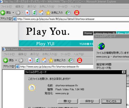 f:id:da-i-su-ki:20081128020927p:image