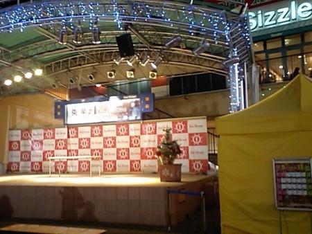 f:id:da-i-su-ki:20081129211114j:image