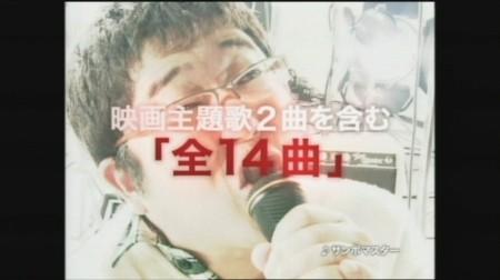 f:id:da-i-su-ki:20081130231620j:image
