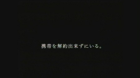 f:id:da-i-su-ki:20081130232510j:image