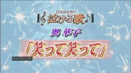 f:id:da-i-su-ki:20081130235212j:image