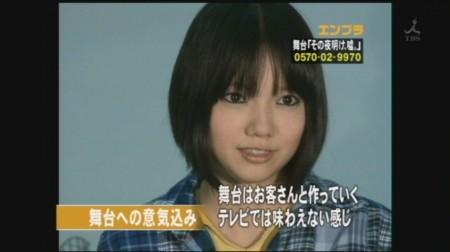 f:id:da-i-su-ki:20081201000726j:image