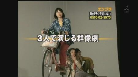 f:id:da-i-su-ki:20081201000727j:image