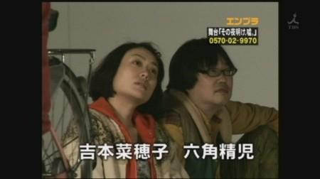 f:id:da-i-su-ki:20081201000730j:image
